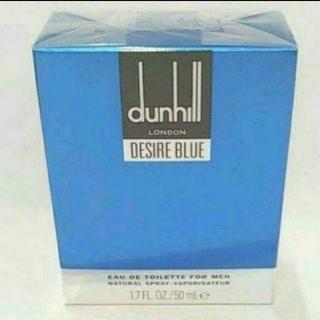 ダンヒル(Dunhill)の香水 ダンヒル デザイアブルー 50ml オードトワレ 新品(香水(男性用))
