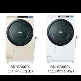 日立 - ドラム式洗濯機 ビッグドラム スリム ドラム式 洗濯機 10キロ 乾燥機