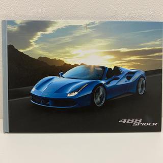 フェラーリ(Ferrari)のフェラーリカタログ(カタログ/マニュアル)