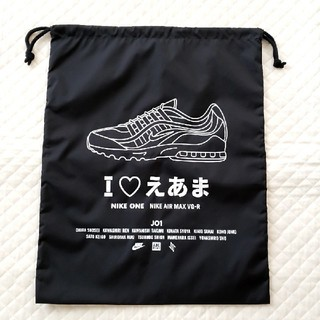 NIKE - NIKE JO1 I♡えあま オリジナルシューズバック abcマート 袋