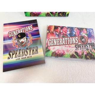 ジェネレーションズ(GENERATIONS)のGENERATIONS SPEED STER DVD(ミュージック)