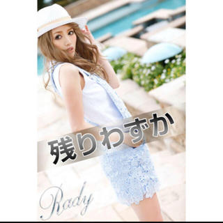 レディー(Rady)の❤️【送料込】Rady☆レースオーバーオールスカート(サロペット/オーバーオール)