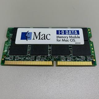 アイオーデータ(IODATA)のibook G3 メモリ256MB(PCパーツ)