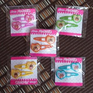 新品♥非売品 メルちゃんヘアピンコンプセット(キャラクターグッズ)