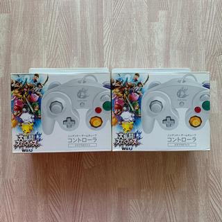 ニンテンドーゲームキューブ(ニンテンドーゲームキューブ)のゲームキューブコントローラー スマブラホワイト 2個 ニンテンドー(その他)
