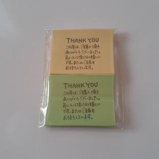サンキューメッセージふせん パステル 100枚(カード/レター/ラッピング)