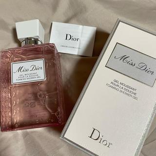 ディオール(Dior)のミスディオール シャワー ジェル 200ml(ボディソープ/石鹸)