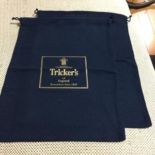 トリッカーズ(Trickers)のトリッカーズ 保存袋 4セット(ドレス/ビジネス)