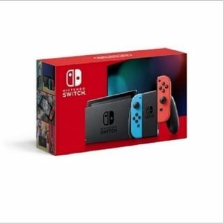 ニンテンドースイッチ(Nintendo Switch)のNintendo Switch 本体 ネオンブルー/ネオンレッド(家庭用ゲーム機本体)
