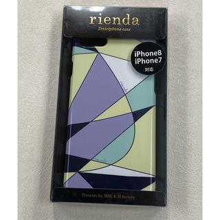 リエンダ(rienda)のrienda iPhone7/iPhone8/SE第2世代ハードケース(iPhoneケース)