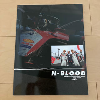 ニッサン(日産)の【非売品】ニスモ N-BLOOD No.85(カタログ/マニュアル)