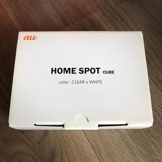 エーユー(au)のHOME SPOT CUBE(PC周辺機器)