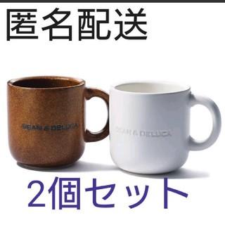 ディーンアンドデルーカ(DEAN & DELUCA)のDEAN&DELUCA コーヒーマグカップ 2個セット ホワイト ハニーブラウン(グラス/カップ)