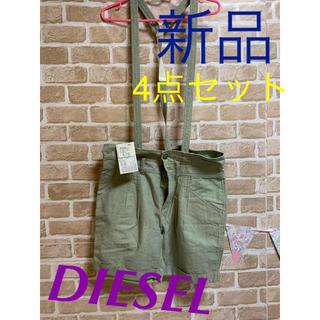 ディーゼル(DIESEL)の新品 DIESEL ヴィンテージ 4点 サロペット デニム ベスト シャツ (オールインワン)