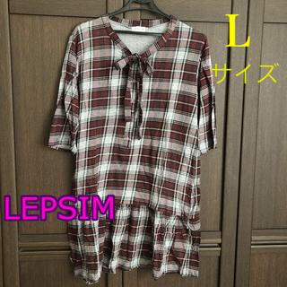 レプシィム(LEPSIM)のLEPSIM 襟リボンチェック柄チュニック(チュニック)