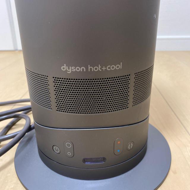 Dyson(ダイソン)のDyson hot&cool am04 スマホ/家電/カメラの冷暖房/空調(扇風機)の商品写真