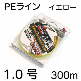 PEライン 4編 1号  イエロー 300m(釣り糸/ライン)
