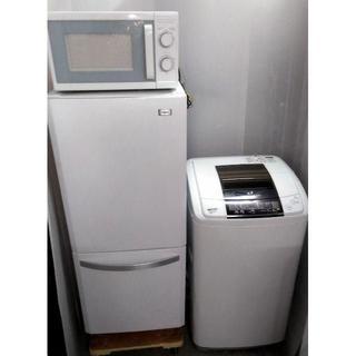 Haier - 生活家電セット 冷蔵庫 洗濯機 電子レンジ 3点セット 新生活に