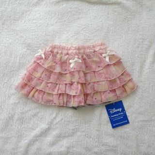 ベルメゾン(ベルメゾン)のインナーパンツ付 シフォンスカート ソフィア 80cm(スカート)