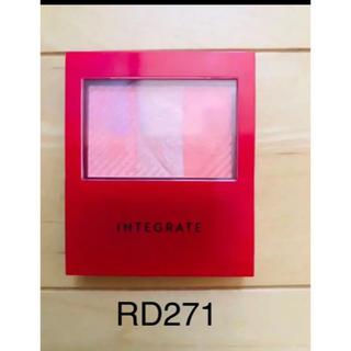 インテグレート チークスタイリスト RD271 2g