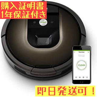 アイロボット(iRobot)のゆきりん様専用(掃除機)