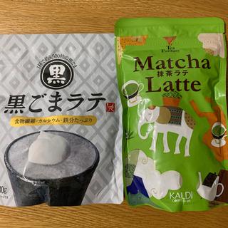 カルディ(KALDI)のKALDI 抹茶ラテ もへじ 黒ごまラテ 1杯で5500粒の黒ごま(茶)