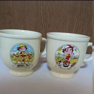 フジヤ(不二家)の不二家 ペコちゃんマグカップ 2個セット(クリーム色)(グラス/カップ)