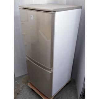 SHARP - 冷蔵庫 プラズマクラスター ゴールド系 2ドア ひとり暮らしに
