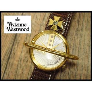 ヴィヴィアンウエストウッド(Vivienne Westwood)の少数生産 美品 ヴィヴィアンウエストウッド 15周年記念限定 オーブ ウォッチ(腕時計(アナログ))