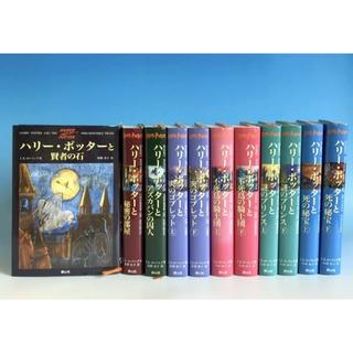 【おまけ付き】ハリーポッター全巻 11冊セット・J. K. ローリング(文学/小説)