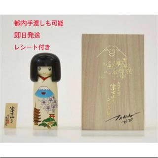 村上隆 卯三郎こけし 「富士山ちゃん」(彫刻/オブジェ)
