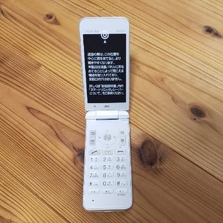 キョウセラ(京セラ)の携帯 GLATINA KYF37白 未使用(携帯電話本体)