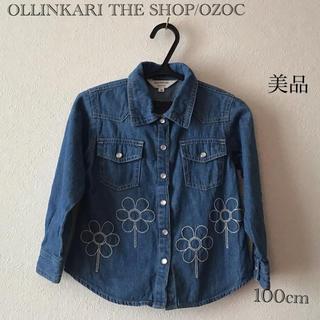 オリンカリ(OLLINKARI)のOLLINKARI THE SHOP/OZOC デニムシャツ 100cm(Tシャツ/カットソー)