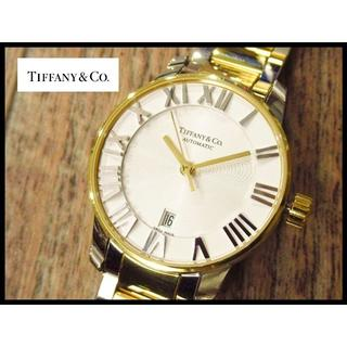 ティファニー(Tiffany & Co.)の新品 定価60万 ティファニー アトラスドーム K18YG コンビ 自動巻腕時計(腕時計)