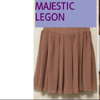 マジェスティックレゴン(MAJESTIC LEGON)のマジェスティックレゴン  シフォン  スカート MAJESTIC LEGON(その他)