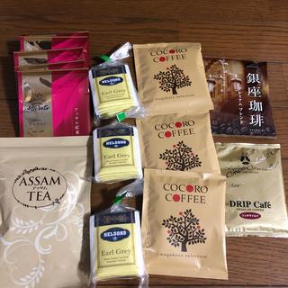 ドリップコーヒー(5個)& 紅茶(29個)(コーヒー)