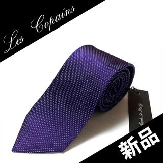 イセタン(伊勢丹)の【新品】Les copains ネクタイ イタリア製 ピンドット(ネクタイ)