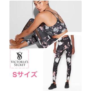 ヴィクトリアズシークレット(Victoria's Secret)のヴィクトリアシークレット スポーツ レギンス Sサイズ【新品】(レギンス/スパッツ)