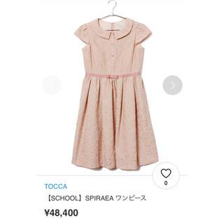 トッカ(TOCCA)の5万円半額以下!トッカ キッズ 総刺繍 ワンピース 150(ワンピース)