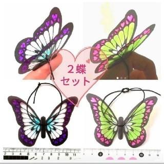 ラメ強化   コスプレ ヘアゴム ヘアアクセ かみかざり 蝶々(小道具)
