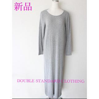 ダブルスタンダードクロージング(DOUBLE STANDARD CLOTHING)のDOUBLE STANDARD CLOTHING ワンピース(ロングワンピース/マキシワンピース)