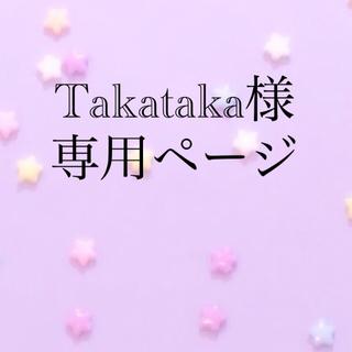 ヘルツ(HERZ)のTakataka様 専用ページ Wタイプ 未使用・保管品(リュック/バックパック)