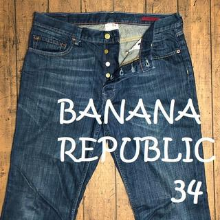 バナナリパブリック(Banana Republic)のBANANA PEPUBLIC ブーツカットデニム 34/バナナリパブリック(デニム/ジーンズ)