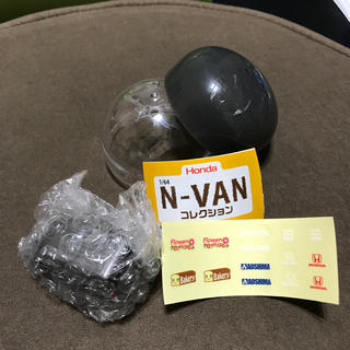 AOSHIMA - ミニカー⭐︎ N-VAN (1/64サイズ)