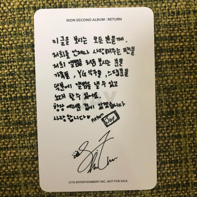 iKON(アイコン)のiKON Love scenario トレカ ジナン エンタメ/ホビーのCD(K-POP/アジア)の商品写真