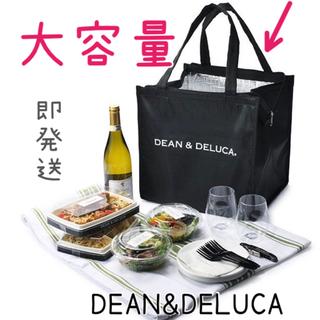 ディーンアンドデルーカ(DEAN & DELUCA)の《正規品》新品未使用 クーラーバッグL 保冷 エコバッグ大容量 ビックサイズ(エコバッグ)