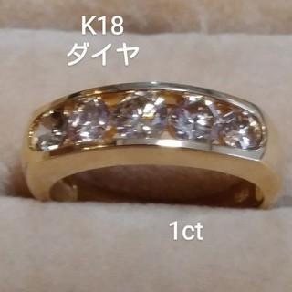お客様専用K18 ダイヤ1ct 一文字リング(リング(指輪))