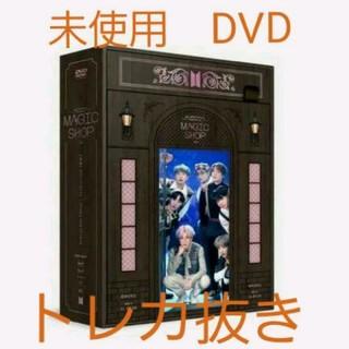ボウダンショウネンダン(防弾少年団(BTS))のBTS 日本ペンミ magicshop DVD トレカ抜き(ミュージック)