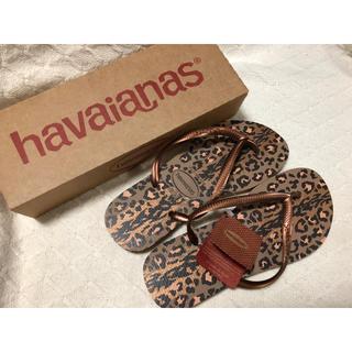 ハワイアナス(havaianas)の新品タグ付 ハワイアナス ローズゴールド×豹柄 35/36(ビーチサンダル)
