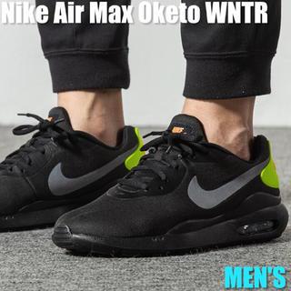 ナイキ(NIKE)のNIKE AIR MAX OKETO WNTR  ナイキ エアマックス オケト (スニーカー)